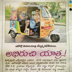 Rickshaw Run: The Finish Line