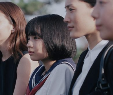Film: Our Little Sister