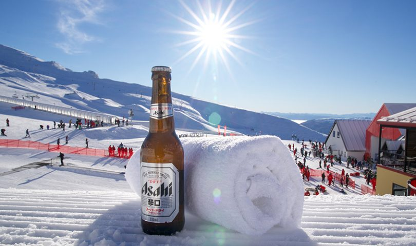 Asahi is turning ski season up a notch with a sublime onsen experience