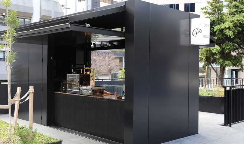 Daily Bread's tiny new city outpost is here to transform your office lunch hour