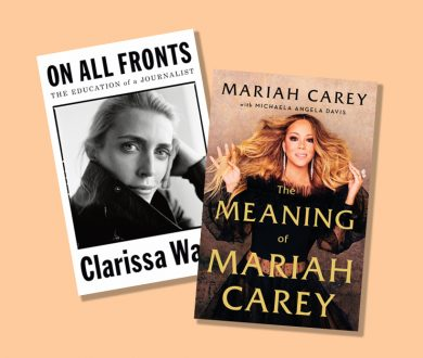 Searching for your next inspiring read? Make it a memoir with these recently-released masterpieces