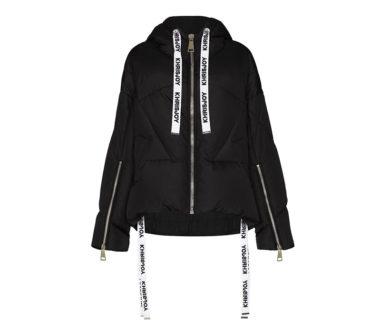 Khrisjoy Kris Puffer Jacket